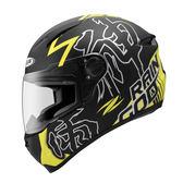 【東門城】ZEUS ZS811 AL31 雨神同行(消光黑/螢黃) 全罩式安全帽