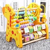 嬰兒童早教啟蒙益智力玩具動腦1一2歲3寶寶繞珠串珠多功能0男女孩 3C優購