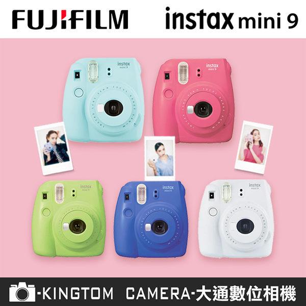 富士 FUJIFILM  instax mini 9 超值七件組合 拍立得 公司貨一年保固  mini8