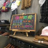 【降價兩天】烤木框支架式畫板家用兒童教學寫字板立式吧臺小黑板廣告板告示板