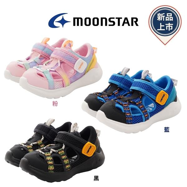 日本Moonstar機能童鞋 可機洗速乾涼鞋2290系列任選(中小童段)