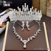 新娘頭飾結婚禮首飾品珍珠皇冠發飾 易樂購生活館