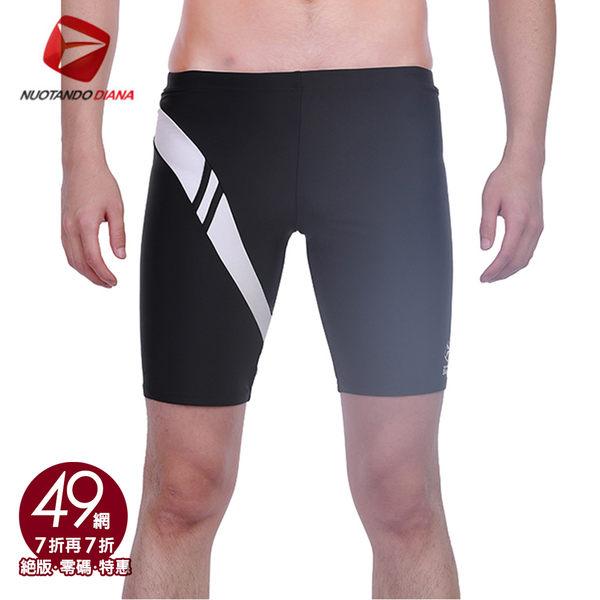 義大利DIANA男泳褲-N120015