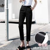 春秋新款韓版寬鬆百搭九分西裝夏季休閒西褲薄款蘿卜哈倫褲女 「潔思米」