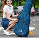 41寸防水防震學生雙肩木吉它背包男女通用古典吉他包加厚琴箱琴包 設計師生活 NMS