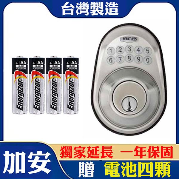 KD-306P 加安電子鎖G6X2D21AAXD 門厚30-45mm 按鍵式電子密碼輔助鎖 按鍵密碼鎖 補助鎖 按鍵鎖