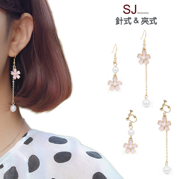 素簡手作《L059》韓國耳環不對稱垂墜耳環耳夾