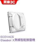 ECOVACS 科沃斯 Glassbot X 無線智能擦窗機 【智慧擦窗機器人】 24期0利率
