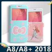 三星 Galaxy A8/A8+ 2018版 卡通彩繪保護套 超薄側翻皮套 簡約 開窗 支架 插卡 磁扣 手機套 手機殼