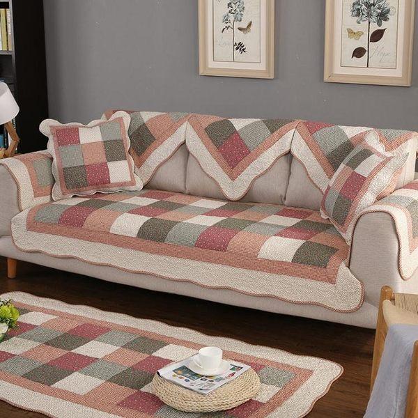 四季全棉防滑沙發墊布藝純棉簡約夏季田園坐墊組合通用皮沙發巾套