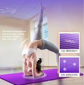 瑜伽墊初學者加厚加寬加長瑜珈墊男女防滑運動健身墊 zm660【旅行者】