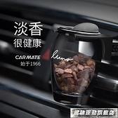 日本沸石車載香水汽車出風口香薰擺件車上用品車里車內香氛淡香 風馳