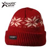 Polarstar 反摺橫條羊毛保暖帽 P13606『紅』