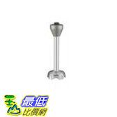 [美國直購]  Cuisinart Smart Stick CSB-300BS Blending Shaft (CSB-300 攪拌器適用) 配件 零件