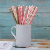 全館83折 100支裝一次性彩色創意情人節紙吸管派對甜品臺果汁裝飾新款