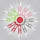 張小泉小剪刀,家用U型剪,多色彩線剪