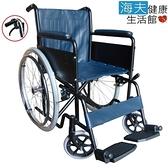 【海夫】杏華 鐵製輪椅-烤漆/塑踏板 雙煞