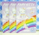 【震撼精品百貨】Hello Kitty 凱蒂貓~KITTY貼紙-芳香卡片-彩虹天使