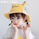 漂亮小媽咪 韓國超可愛透氣網洞漁夫帽【BW5153】防晒 防曬 漁夫帽 透氣洞洞設計 []