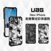 UAG iPhone XR XS Max 耐衝擊 保護殻 迷彩 防摔殼 手機殼 美國軍規 防刮傷 按鍵保護 6.1 6.5