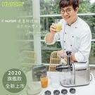 今天下單送禾聯電熱毯~韓國旗艦款~HUROM 慢磨料理機 HB-807 料理機 果汁機 慢磨機 冰淇淋機 研磨機