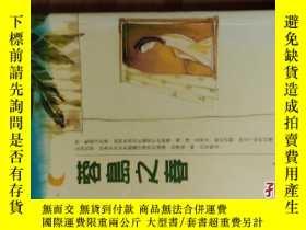 二手書博民逛書店罕見蓉島之春Y227505 亦舒 出版2004