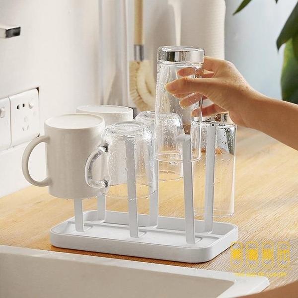 瀝水玻璃杯水杯掛架咖啡杯馬克杯子架收納杯架托盤【輕奢時代】