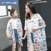 薄外套 夏季兒童女童中大童皮膚衣外套超薄透氣中長款防曬服  GB857 『優童屋』