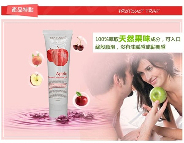 持久潤滑按摩液 情趣用品 推薦商品 潤滑油 SILK TOUCH Peach 蜜桃味持久潤滑液 100ml