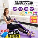 送運動涼感巾 4條管 彈力繩 瑜珈繩 腳踏 拉力器 拉力繩 健腹 減脂 擴胸 美腿