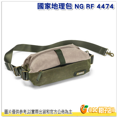 國家地理包 National Geographic NG RF 4474 RF4474 腰包 正成公司貨 雨林系列 相機包