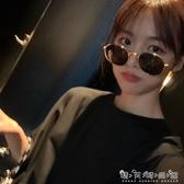蘇蘇眼鏡新款韓版顯臉小偏圓金屬框太陽墨鏡女復古港風ins酷街拍 雙十二全館免運
