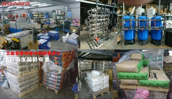 單管透明淨水器適用洗衣機登山養殖過濾器(貨號B2416) 【七星淨水】