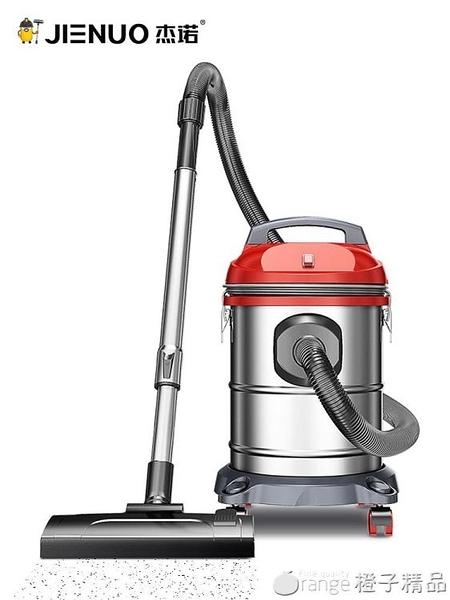 杰諾吸塵器家用小型大吸力超強力大功率靜音車用手持式干濕吹工業   (橙子精品)