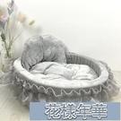 狗窩四季通用春夏寵物貓窩泰迪博美貴賓小型犬網紅蕾絲公主床 快速出貨YJT