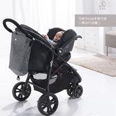奇哥JOIE-豪華休旅推車/嬰兒推車+奇哥英倫提藍汽座(黑) 9380元【附雨罩】