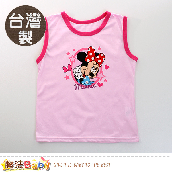 女童背心(2件一組) 台灣製迪士尼米妮正版居家服 魔法Baby