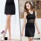 LIYO理優MIT專利內搭涼感襯裙E713001