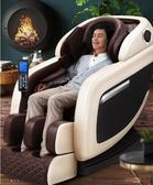 佳仁電動新款按摩椅全自動家用小型太空豪華艙全身多功能老人器M9 JD 聖誕交換禮物