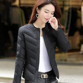 秋冬輕薄羽絨內膽女長袖圓領修身顯瘦加厚內穿短款羽絨服保暖內衣 芊惠衣屋