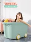 收納箱 兒童玩具收納箱筐家用儲物盒塑料盒子寶寶衣服零食柜裝整理TW【快速出貨八折鉅惠】