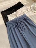冰絲闊腿褲女春夏2020新款高腰垂感拖地長褲寬鬆墜感直筒休閒褲子 伊蒂斯