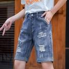 牛仔五分褲 高腰牛仔短褲女2021夏裝新款寬鬆五分褲潮ins直筒百搭闊腿褲子女 快速出貨