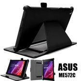 ◆免運費贈電容筆◆華碩 ASUS MeMO Pad 7 ME572C ME572 專用薄型平板電腦皮套 保護套 (咖啡色)