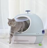 貓砂盆全封閉式特大號防外濺貓沙盆貓廁所除臭貓咪用品貓屎盆幼貓  免運快速出貨