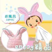 加厚干發帽超強吸水干發巾包頭發的速干毛巾兒童擦頭發巾包頭浴帽  enjoy精品