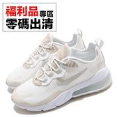 【US7-NG出清】Nike 休閒鞋 Wmns Air Max 270 React SE 米白 奶茶色 左腳泛黃 女鞋 運動鞋 福利品【ACS】
