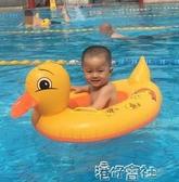 奇彩貝游泳圈兒童寶寶坐圈加厚兒童充氣船動物小鴨子浮圈坐艇 【快速出貨】