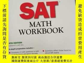 二手書博民逛書店SAT罕見Math Workbook :4th editionY233424 Lawrence S. Leff