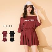 現貨◆PUFII-套裝 一字領字母上衣+短傘褲裙套裝- 0505 夏【CP18486】